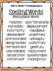 4th Grade Reading Street Unit 5 Spelling Posters