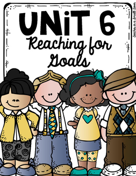 4th Grade Reading Street Unit 6 Focus Wall Poster