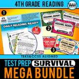 4th Grade Reading - STAAR TEST PREP SURVIVAL MEGA BUNDLE