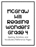 4th Grade Reading Wonders Weekly Study Guides ALL UNITS