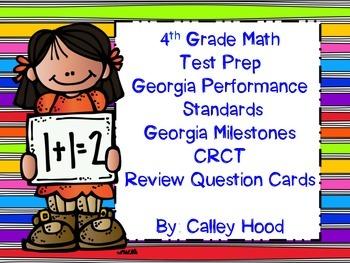 4th Grade Review Question Card Bundle CC, GPS, GA Milestones, Year Round & Test