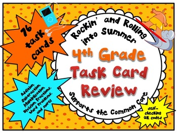 QR - 4th Grade Review Task Cards with QR Codes