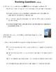 4th Grade Revising Practice (4.15C-R)