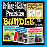Revising and Editing Practice BUNDLE 4th grade