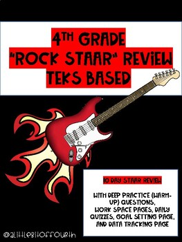 "4th Grade Rock ""STAAR"" Daily quizzes"