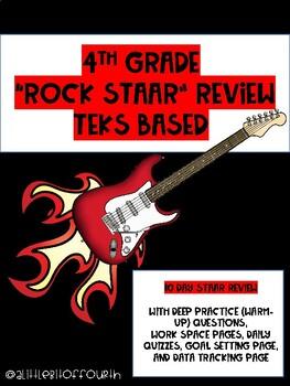 "4th Grade Rock ""STAAR"" Recording Sheet"
