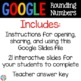 4th Grade Rounding Numbers Digital Practice {4.NBT.3} - Google Classroom