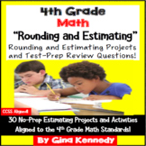 4th Grade Rounding Projects & Estimation Problem Solving Activities