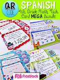 4th Grade SPANISH Math QR Code Task Cards Bundle