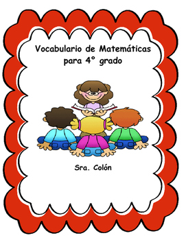 4th Grade SPANISH Math Word Wall/ Vocabulario de Matematicas en espanol