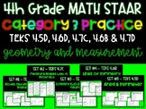 4th Grade STAAR Math Category 3 (Geometry and Measurement) Practice