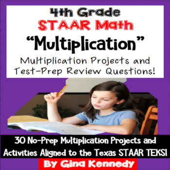 4th Grade STAAR Math Multiplication, 30 Enrichment Project