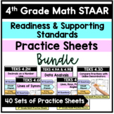 4th Grade STAAR Practice Sheets - Readiness Standards Bundle
