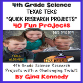 4th Grade Science TEKS Projects, STAAR Prep Research Projects!