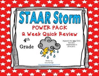 4th Grade STAAR Storm Power Pack:  2 Week Quick TEKS Review