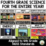 4th Grade Science NGSS Entire Year Bundle
