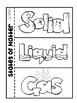 4th Grade Science Interactive Notebook: Properties of Matter