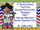 4th Grade Science Test Prep Review Question Cards Common Core GA Milestones