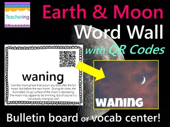 4th Grade Science Word Wall BUNDLE {70 words with QR codes and definitions}