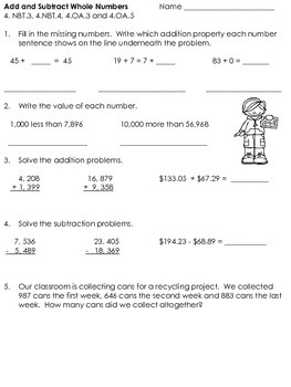 4th Grade Short Cycle MATH Assessments ~ First Semester (7 Total Assessments)