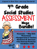 4th Grade Social Studies Assessment Mega Bundle!