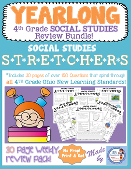 4th Grade Social Studies Stretchers:  A Yearlong Spiral Review Bundle!