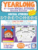 4th Grade Social Studies Stretchers: Freebie Sampler!