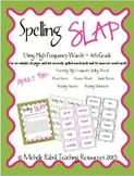 4th Grade Spelling Slap Game - Using High Frequency Words