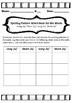 4th Grade Spelling Word Hunt