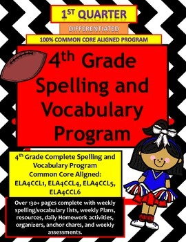 4th Grade Spelling and Vocabulary DIFFERENTIATED program FREE