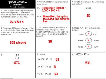 4th Grade Spiral Math Homework and Quizzes -- Quarter ONE
