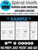 4th Grade Spiral Math Morning Work/Homework Sample
