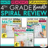 4th Grade Spiral Review & Quiz BUNDLE | Reading, Math, Lan