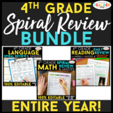 4th Grade Spiral Review & Quiz BUNDLE | Reading, Math, Lan
