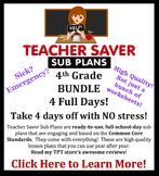 4th Grade Sub Plans 4 Day BUNDLE - Organized, clear & enga