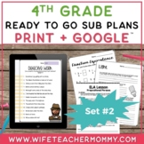 Sub Plans 4th Grade- Emergency Substitute Plans for Substitute Folder or Binder