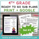 4th Grade Sub Plans Set #3- Emergency Substitute Plans for Sub Tub