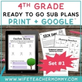 4th Grade Sub Plans- Emergency Substitute Plans for Substitute Folder