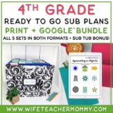 4th Grade Sub Plans- Emergency Substitute Bundle Print + G