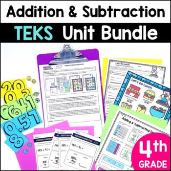 4th Grade TEKS Addition & Subtraction Unit and Bundle by Marvel Math