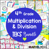 4th Grade TEKS Multiplication & Division Unit and Bundle by Marvel Math