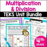 4th Grade TEKS Multiplication & Division Unit and Bundle