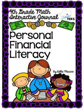 4th grade teks personal financial literacy interactive journal by