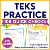 4th Grade TEKS Practice Progress Monitoring Bundle   432 S
