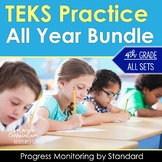 4th Grade Math TEKS Practice Progress Monitoring Bundle -