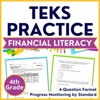 4th Grade TEKS Practice Set 7: Financial Literacy - 24 STAAR Aligned Questions