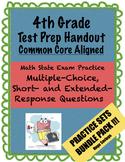 4th Grade - Test Prep - BUNDLE PACK