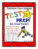 4th Grade Test Prep for Common Core Aligned Tests (Parcc, Smarter Balanced)