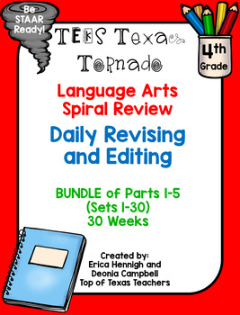 4th Grade Texas Tornado Daily Revise & Edit TEKS Spiral Review GROWING BUNDLE