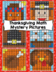 4th Grade Thanksgiving Math: 4th Grade Math Mystery Pictures